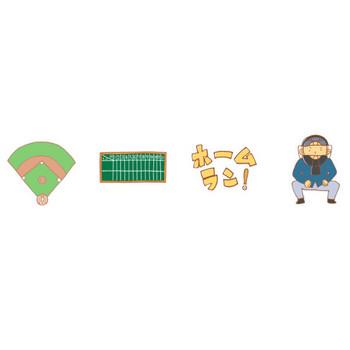 野球のイラスト   かわいいフリー素材が無料のイラストレイン