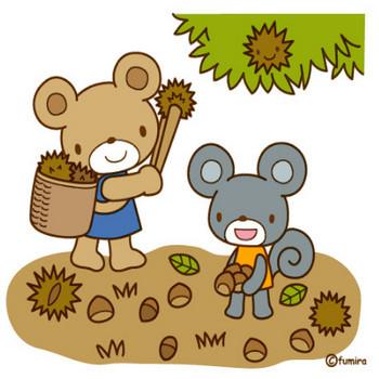 どんぐり・くりひろいのイラスト(ソフト)   子供と動物のイラスト屋さん わたなべふみ