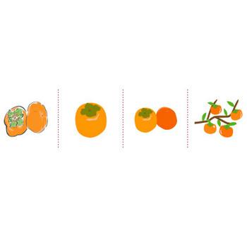 「柿」イラスト無料