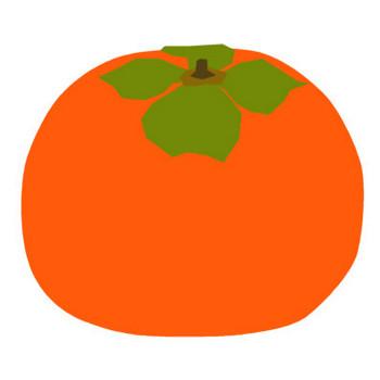 柿の無料イラスト(オーフリー写真素材)