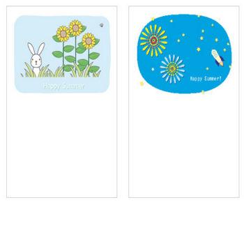 子ども 暑中見舞いはがき 【かわいいイラスト】 無料ダウンロード・印刷|幼児教材・知育プリント|ちびむすドリル【幼児の学習素材館】
