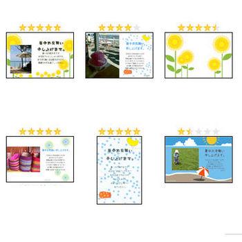 BLUEPAGE - プリンターで簡単印刷できる暑中見舞いはがきテンプレート素材出産報告/テンプレート/はがき/カード/内祝い/ダウンロード/メッセージ