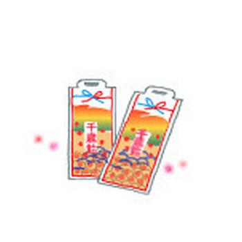 www5e.biglobe.ne.jp/~petitart/sgs01.html