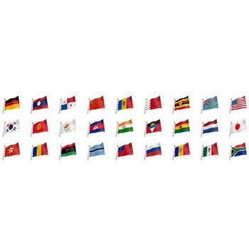 国旗イラスト フリー素材