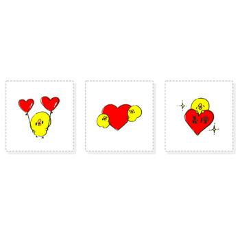 「 バレンタインデー 」のイラスト素材一覧 | ゆるくてかわいい無料イラスト素材屋「ぴよたそ」