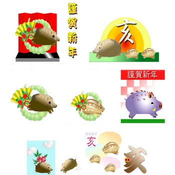 猪イノシシ・いのししのイラスト素材 亥 干支素材 平成19年 年賀状素材 素材屋じゅん