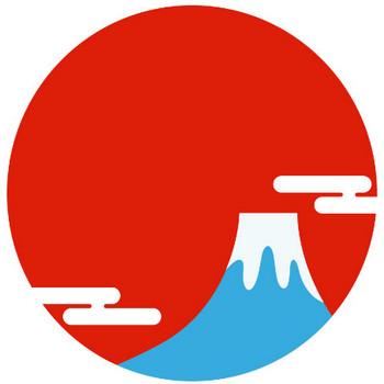 富士山と初日の出の丸型フレーム枠イラスト | 無料フリーイラスト素材集【Frame illust】