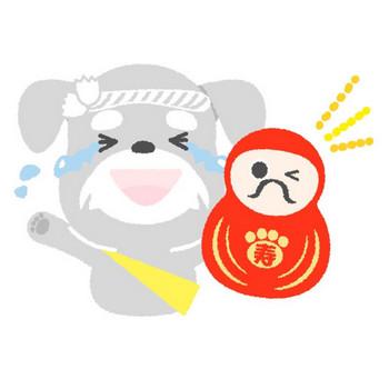 犬 だるま イラスト 無料 | イラストダウンロード