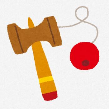 けん玉のイラスト(おもちゃ) | かわいいフリー素材集 いらすとや