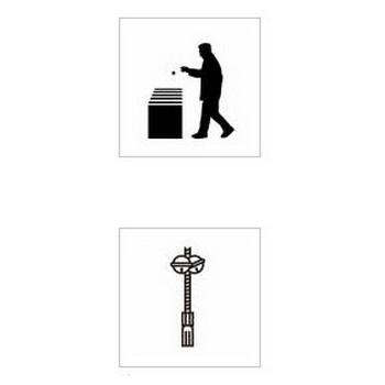 初詣|シルエット イラストの無料ダウンロードサイト「シルエットAC」