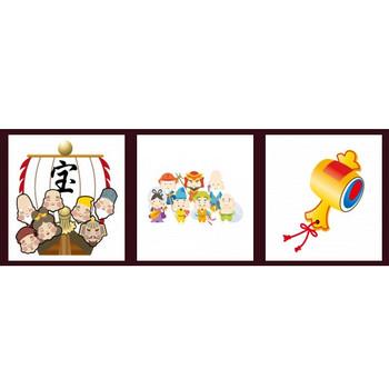 七福神│年賀状素材・イラストの無料ダウンロードなら年賀状AC