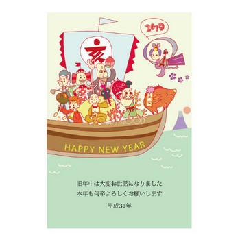 七福神とかわいい亥年「2019年」年賀状テンプレート無料(フリー)イラスト84204 | 商用可のイラスト素材Good