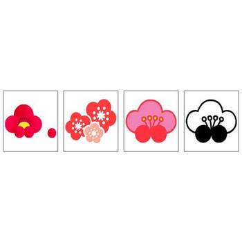 梅(うめ)の花のイラスト・画像/無料のフリー素材集【百花繚乱】