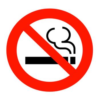 禁煙マークのイラスト | 無料のフリー素材 イラストエイト