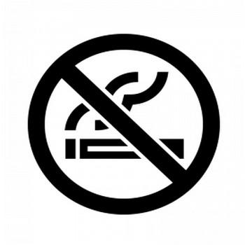 禁煙マークのシルエット | 無料のAi・PNG白黒シルエットイラスト