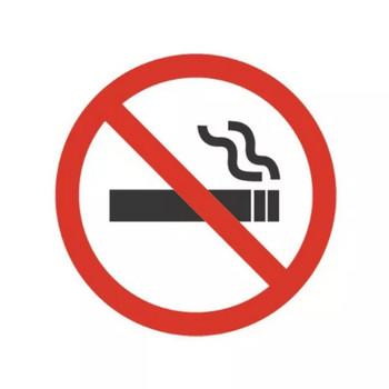 ビジネス 禁煙(アイコン・禁止・マーク) – 無料イラスト・PowerPointテンプレート配布サイト【素材工場】