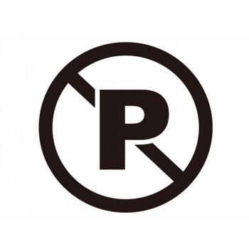 駐車禁止マークのシルエットイラスト   イラスト無料・かわいいテンプレート