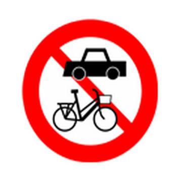 無料素材 駐車 禁止 クリップアート 案内 白黒 検索結果 楽だねonline 素材ダウンロード