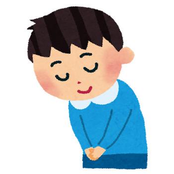 無料イラスト かわいいフリー素材集: お辞儀・挨拶をしている男の子のイラスト