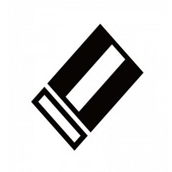 消しゴムのシルエット | 無料のAi・PNG白黒シルエットイラスト