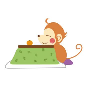 かわいい猿の無料 フリー イラスト年賀状や干支~コタツで丸く35684   素材Good