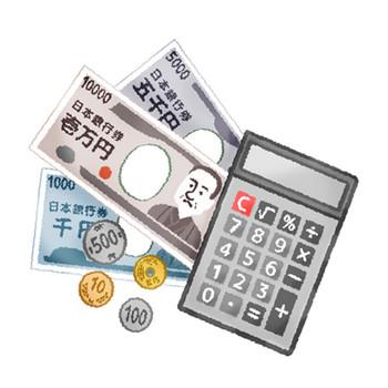 電卓とお金 | フリーイラスト素材 イラストラング