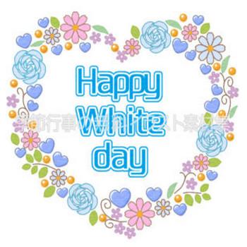 ホワイトデーのタイトル文字のイラスト   季節行事の無料イラスト素材集