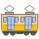 電車 フリーイラスト・画像集めてみた!