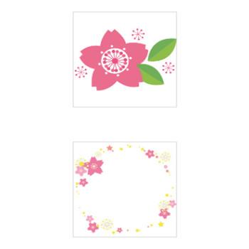 「桜」のイラスト一覧 - 無料イラスト愛