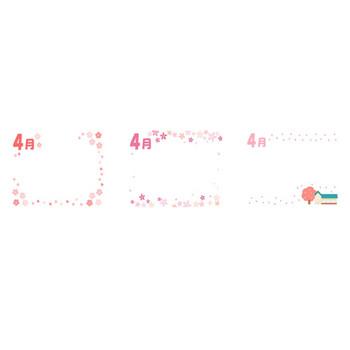 桜 | 無料イラスト かわいいフリー素材集 フレームぽけっと