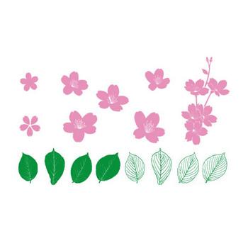 植物のシルエット素材 | シルエットデザイン