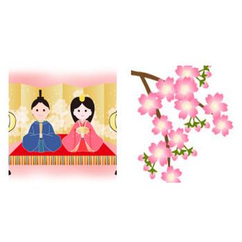 3月のイラスト・ひな祭り・卒業式・桜・桃の花・チュ-リップ・たんぽぽ・菜の花・引っ越し | イラスト・フリー素材集