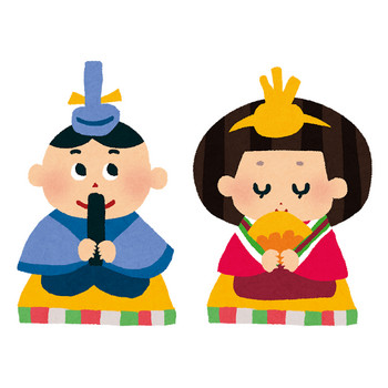 【無料】ひな祭りイラスト(雛人形/お雛様/お内裏様/菱餅/ぼんぼり/ひなあられ/三色団子)   かわいい無料イラスト・イラストの描き方
