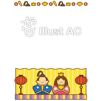 ひな祭りフレーム-タテ   無料フリーイラスト素材集 ぱこすと