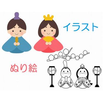 ひな祭り!お雛様のイラスト・ぬり絵の無料素材集まとめ   トレンド生活21