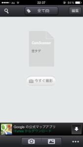2014-01-09 22.37.01