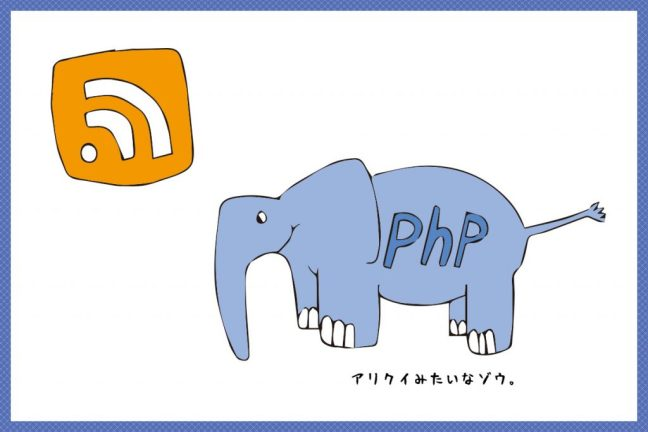 rss-php