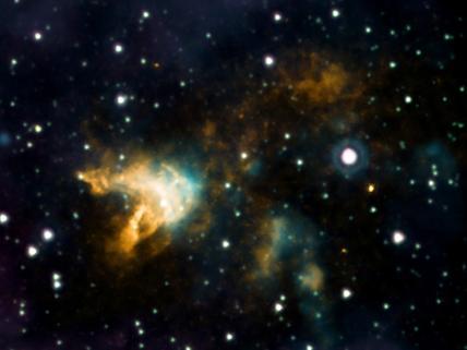Remnant of a Supernova