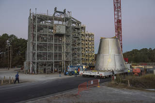 Test version of the launch vehicle stage adapter (LVSA)