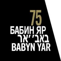 uje-logo-by75