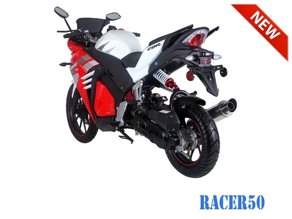 TaoTao Racer50