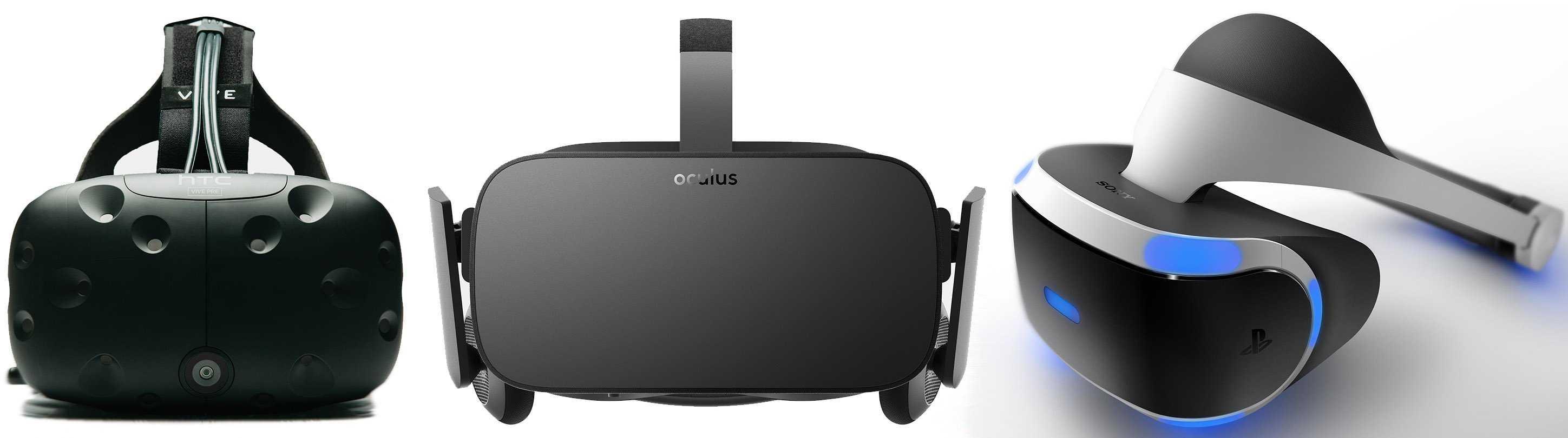 PlayStation VR vs  HTC Vive VR vs  Oculus Rift: Where do you