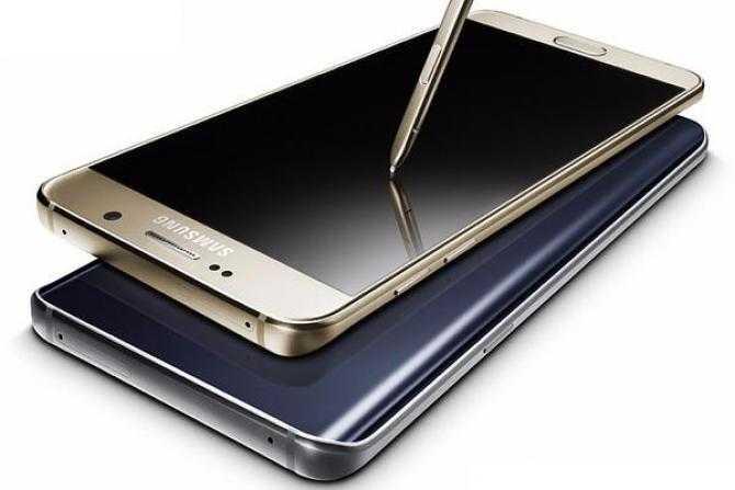 Samsung Galaxy Larger Screen