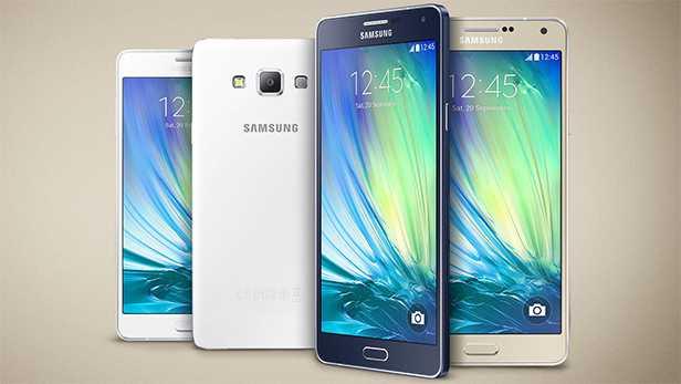 Samsung Galaxy C5 Release date