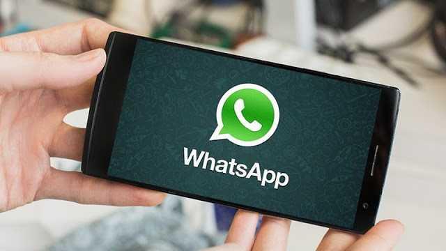 WhatsApp Video Calling For iOS