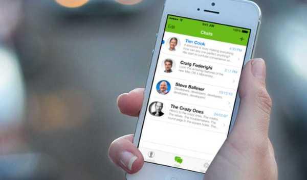iOS Whatsapp's Video Calling Feature