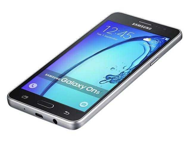 Samsugn Galaxy On5 Release