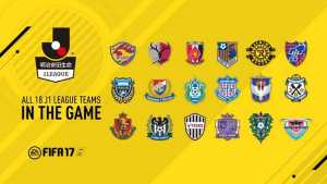 FIFA 17 Rooster