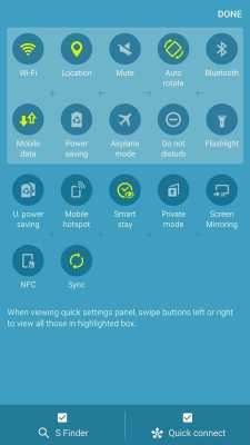 Galaxy Note 5 TouchWiz UI