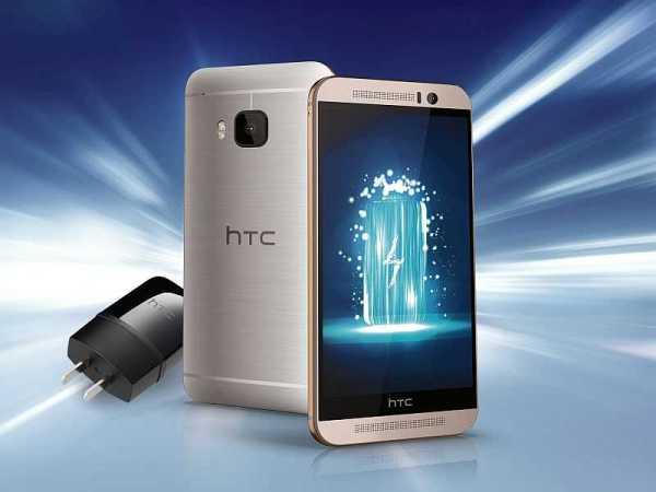 HTC One M9 + Prime Camera Edition